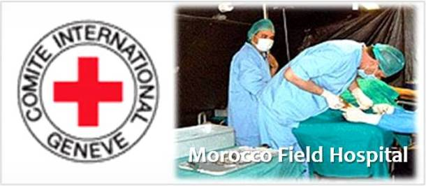 Moroccan field hospitals & medical staff were sent to Jordan & Gaza this fall   to aid refugees and victims of violence in Syria & Gaza, at the direction   of HM King Mohammed VI.