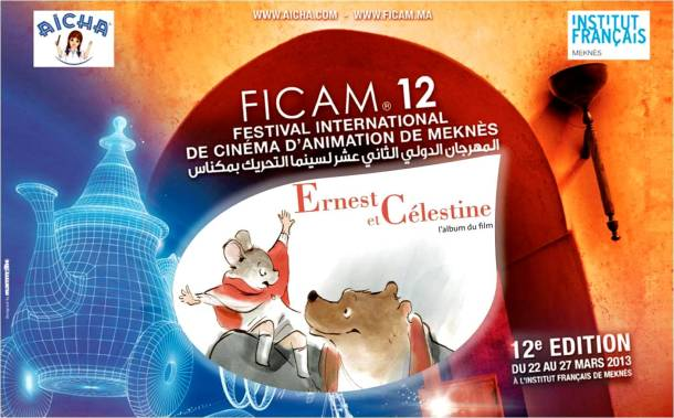 Animated cinema comes to Meknes
