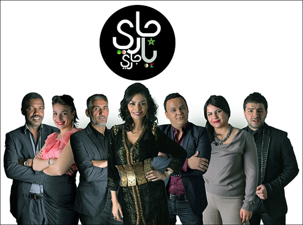 'Jari Ya Jari' show from Medi 1 TV in Morocco brings Maghreb together – Magharebia