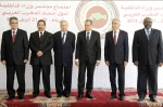 gneufferMaghreb interior ministers pose at a recent AMU meeting in Rabat. [AFP/Fadel Senna]