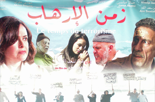 Moroccan film '' Le Temps du Terrorisme'' debuted May 16th, the tenth anniversary of the Casablanca suicide attacks. Hassan Benmehdi