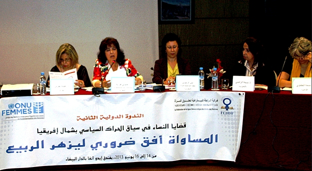 Recent Casablanca conference sought to shed light on women's rights after Arab Spring. H. Benmehdi