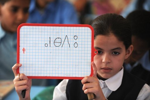 A pupil holds a whiteboard during an Amazigh class, on September 27, 2010, in Rabat. Berber activists on Tuesday hailed a Moroccan minister's decision to speak Amazigh in parliament, saying it was the first time their indigenous tongue, which is recognised as an official language in the new constitution, has been used there.
