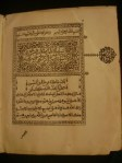 gneufferTitle page of the Kitab Shamail al-Mustafa by Abu Isa al-Tirmidhi, the first lithographic book printed in Fez (1865). (Photo: Penn Libraries)